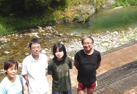 Nisimura28815shugo