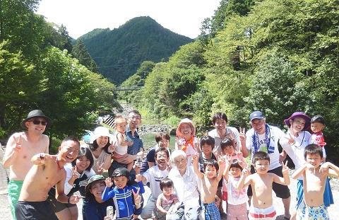 Katuzaki28821shugotani