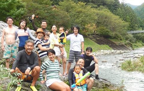 Inagaki28910shugo_2