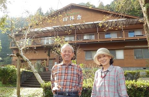 Saitoufusai281016honkan