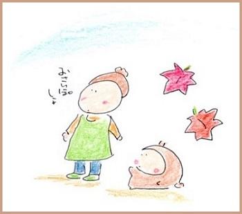 Koyoosanposiyouw2