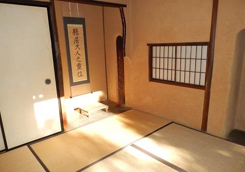 Suzunoya28119d