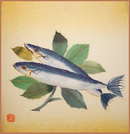 Yamamotosanmaw