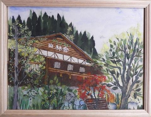 Yamamotosanrinsha