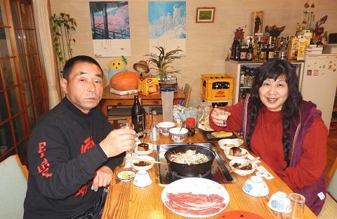 Yosimura281231yushoku
