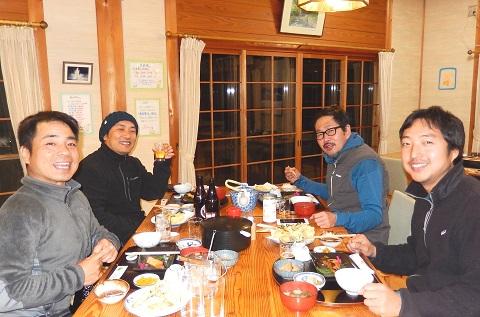 Isefilm2917yushoku