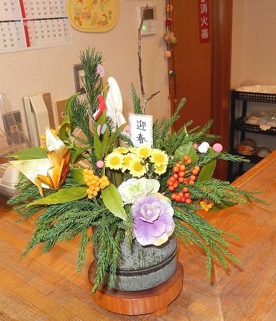 Shougatukazari29114owakare