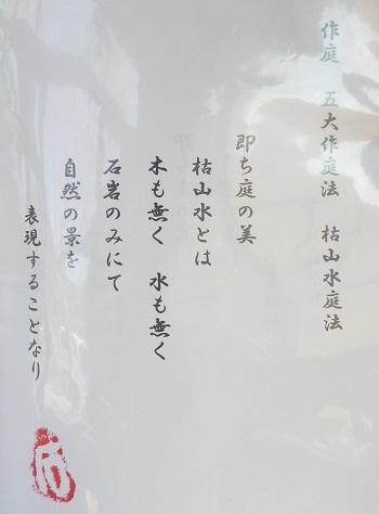 Urakawa29216teidou2