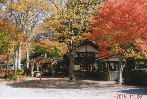 Ofukujaya27116suzuki1