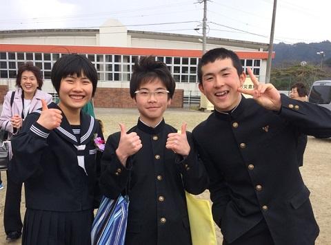 Sotugyousei2937chugaku