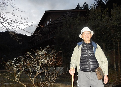 Yamakawa29316honkan