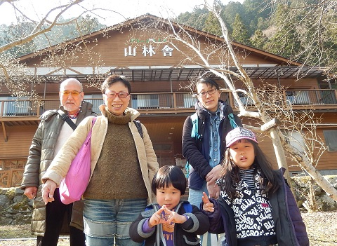 Minami28320honkan