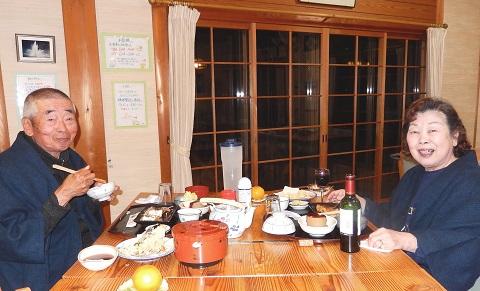 Hasegawa29324yushoku
