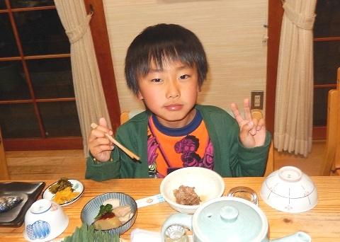 Fukada29325yushoku2