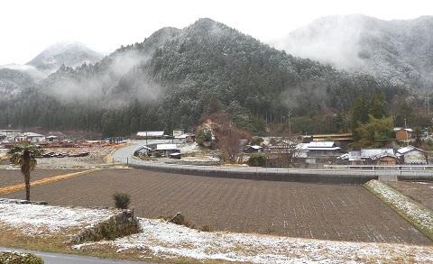 Yukigeshou2941koueizan