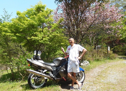 Honda29430bike