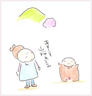 Yamazakura