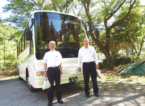 Daiichikanko29528bus