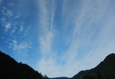 Akigumo2969socho