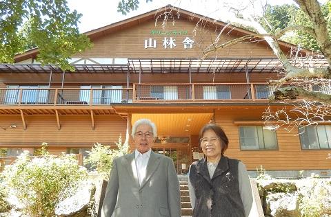 Ikawa29617honkan