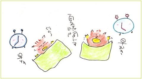 Natujikanhayanehayaoki