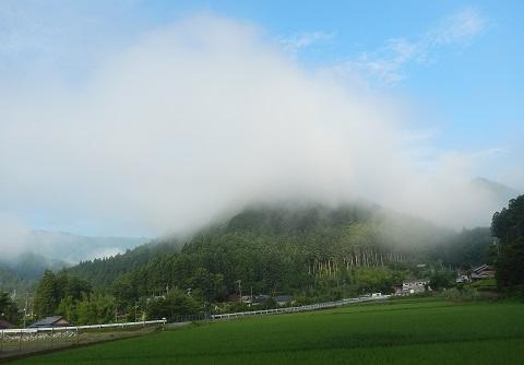 Asagiri29713siroyama