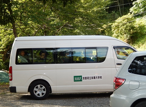 Ringyodaigaku29723bus