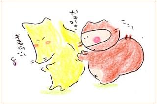 Kakikakikimochiii