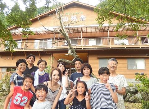 Horiki29812honkan