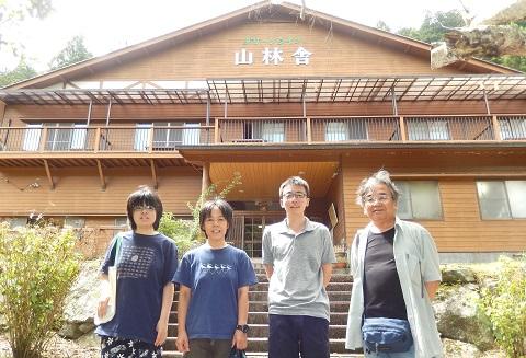 Nisimura29813honkan