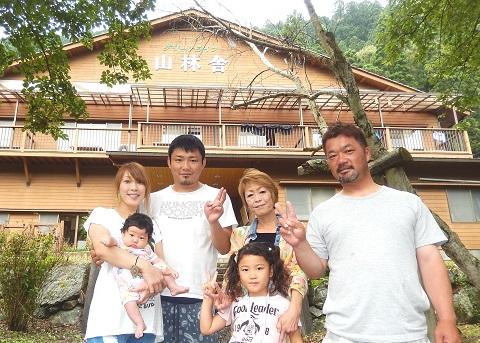 Tagawa29815honkan