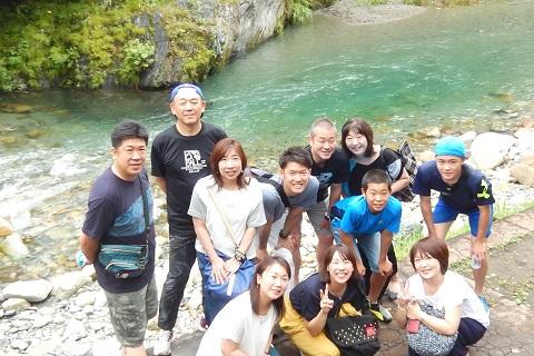 Uono29815kawashugo
