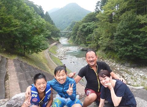Hiya29815shugokawa
