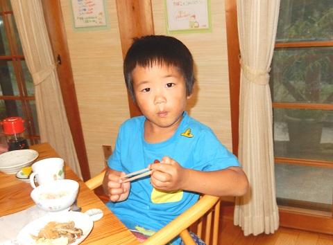 Aoki29820yushoku2
