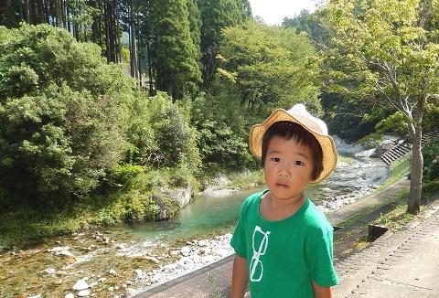 Aoki29821kidkawa