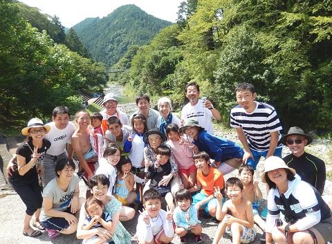 Katuzaki29827shugo