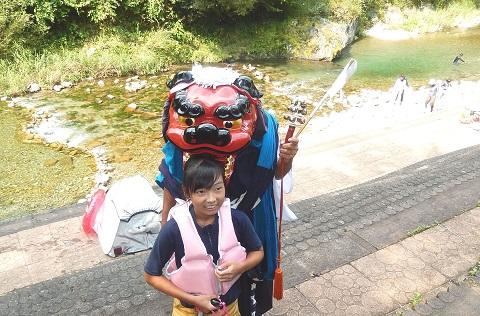 Mizukosi29829sisimai1