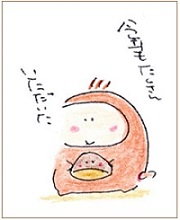 Kurikotosimotakusan3