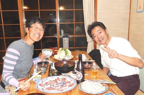 Watanabe291118botannabe1