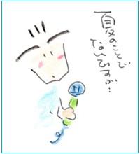 Ariyudachihosoku