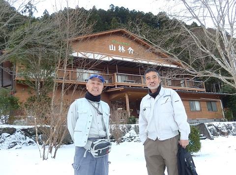 Isobeogura291212honkanyuki