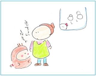 Yukisoujisinakucha