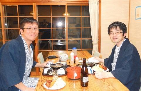 Yamakawa291220