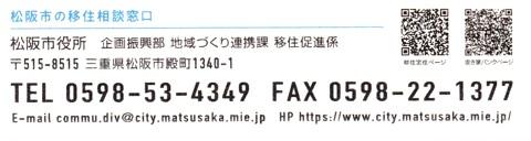 Ijuusoudanmadoguchi30120
