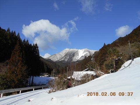 Takamiyama3026funato1