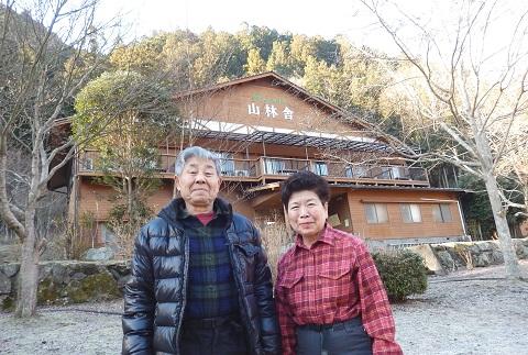 Ikedafusai3033honkan