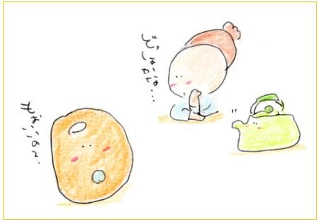 Yutanpodousiyoukana