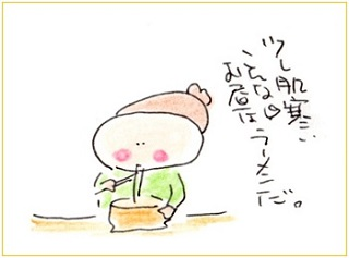 Hadazamuihiramen_3