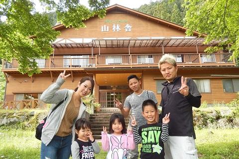 Isiyama3056honkan