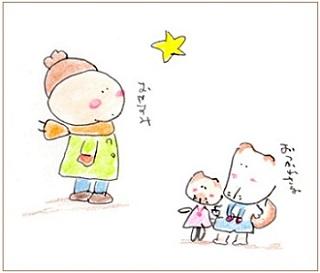 Hosioyasumiotukare